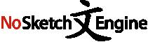 NoSketch Engine